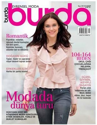 BURDA - Burda - 2014 Ekim Sayısı