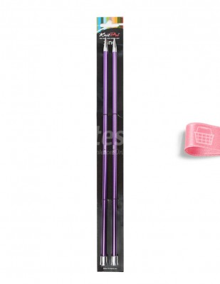 - Zing Örgü Şişleri - 35 cm - 7 Numara