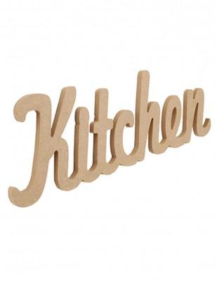 - Ahşap Duvar Süsü - Kitchen Yazı - KD44T