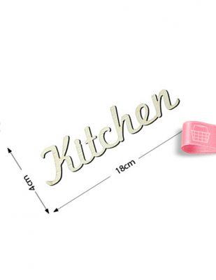 Ahşap Kitchen Yazısı - KY9T