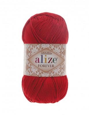 ALİZE - Alize Forever El Örgü İplikleri (1)