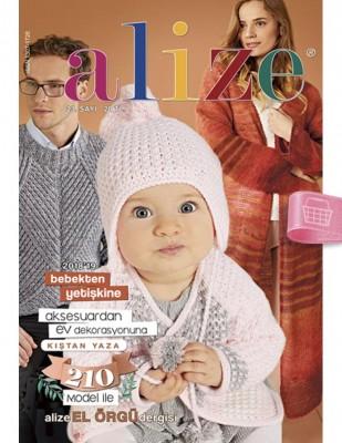 ALİZE - Alize Örgü Dergisi - Bebekten Yetişkine - 23. Sayı