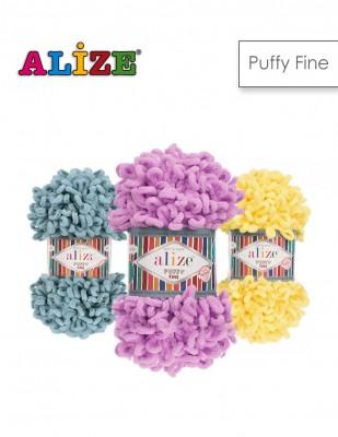 ALİZE - Alize Puffy Fine El Örgü İplikleri