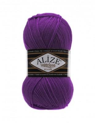 ALİZE - Alize Süperlana Klasik El Örgü İplikleri (1)
