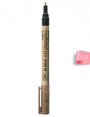 ARTLINE - Artline ErgoLine Calligraphy Pen, Kaligrafi Kalemi - 2.5 - Metalik Altın