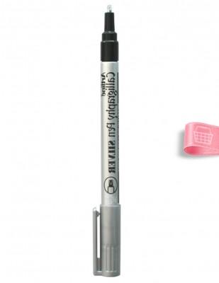 ARTLINE - Artline ErgoLine Calligraphy Pen, Kaligrafi Kalemi - 2.5 - Metalik Gümüş