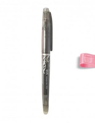 BIA - Bia Silinebilir Tekstil Kalemi - Siyah