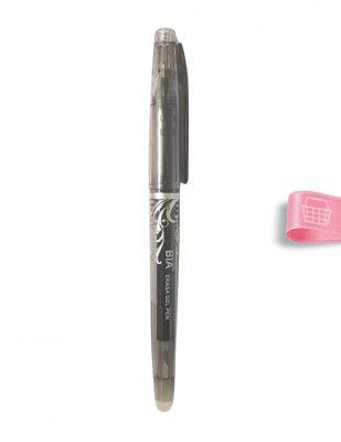 Bia Silinebilir Tekstil Kalemi - Siyah