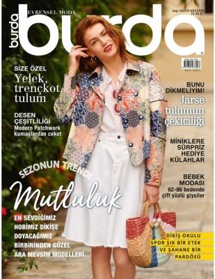 BURDA - Burda Dergi - 2021 Ağustos Sayısı