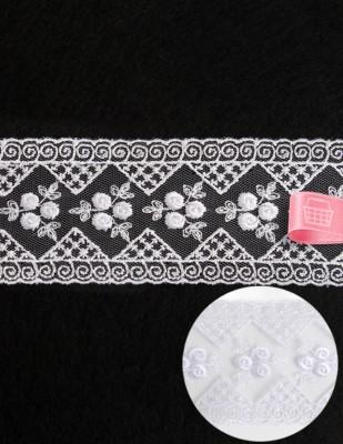 - Dantel - En 5,5 cm - 9 m - 5241 - Beyaz