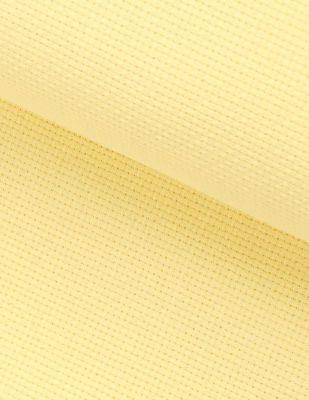 Etamin Kumaş - Güneş Sarısı - En 150 cm