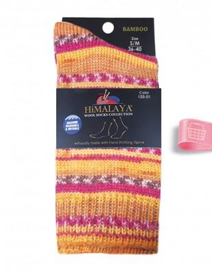 HİMALAYA - Himalaya Bamboo Çorap - S/M