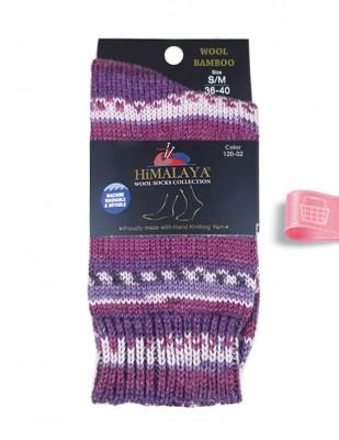 HİMALAYA - Himalaya Wool Bamboo Çorap - S/M