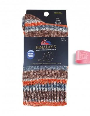 HİMALAYA - Himalaya Wool Çorap - S/M