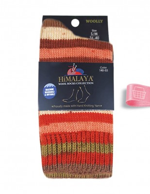 HİMALAYA - Himalaya Woolly Çorap - S/M