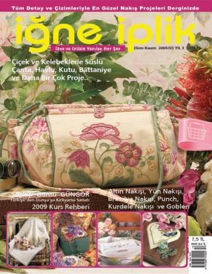 TUVA - İğne İplik Dergisi - Sayı 12