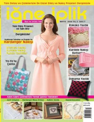 TUVA - İğne İplik Dergisi - Sayı 7