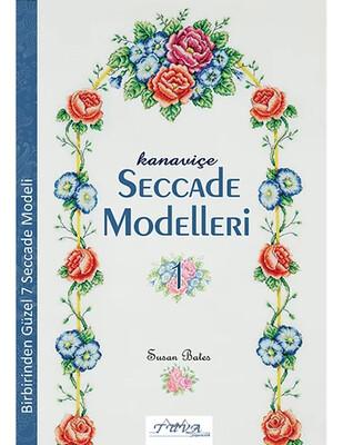 TUVA - Kanaviçe Seccade Modelleri - Sayı 1