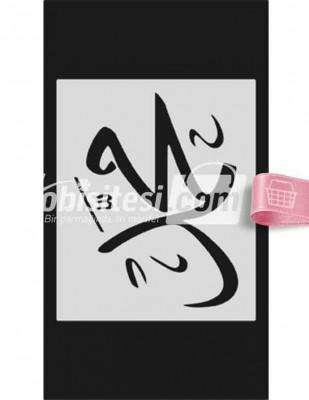 MOOD - Mood Stencil - Yapışkanlı - 9 x 16 cm - S075