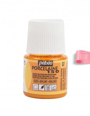 PEBEO - Pebeo Porcelaine 150 Fırınlanabilir Porselen Boyalar - 45 ml (1)