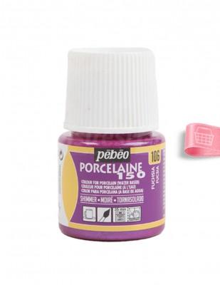 Pebeo Porcelaine 150 Fırınlanabilir Porselen Boyalar - 45 ml - Thumbnail
