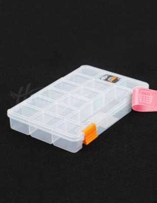 """- Plastik Saklama Kabı - 9"""" - 23 x 15 x 3 cm"""
