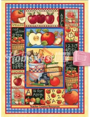 RICH - Rich Dekupaj Kağıdı - 35 x 45 cm Takribi - 9208