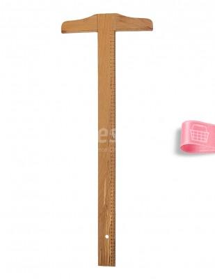 - Te Cetveli - Ahşap - 65 cm