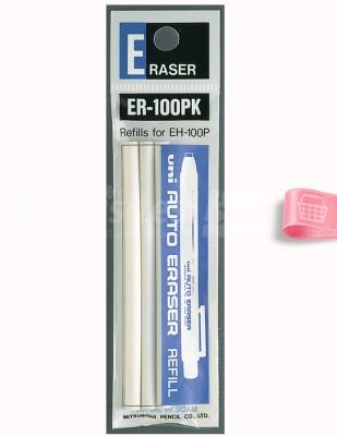 - Uni Auto Eraser Kalem Silgi Yedek Ucu - 3 Adet