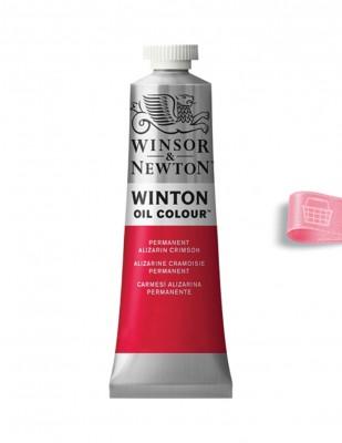 WINSOR & NEWTON - Winsor & Newton WintonYağlı Boya - 37 ml (1)
