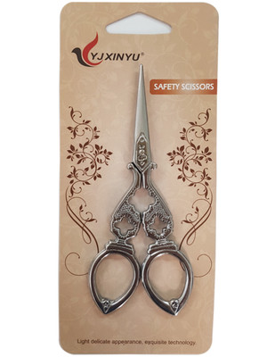 KARTOPU - Yjxinyu Dekoratif Makas - Nakış Makası - Gümüş Renkli